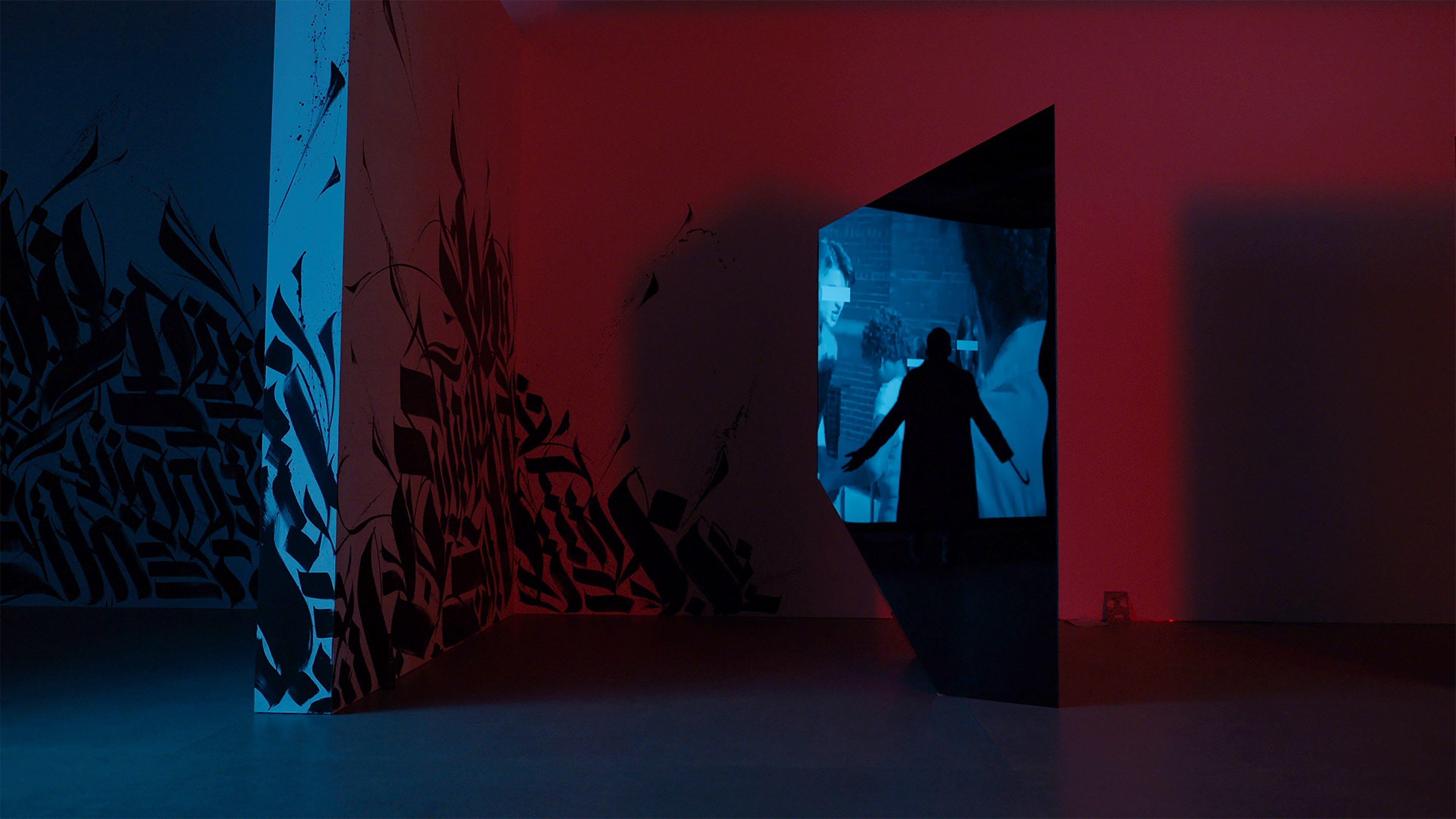 Candyman 2021 silhouette art museum